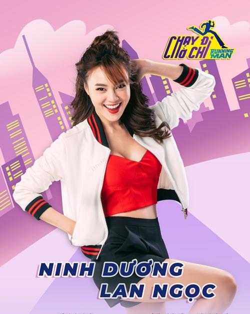 Running Man Việt Nam chính thức lộ diện 7 cao thủ - 2