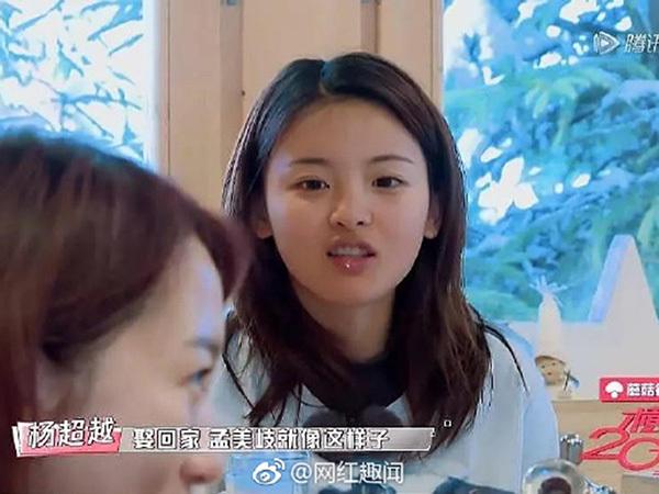 Nhóm nữ Trung khiến fan khóc thét vì dũng cảm khoe mặt mộc - 3