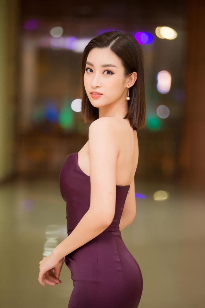 <p> Đường cong của Hoa hậu Việt Nam 2016.</p>
