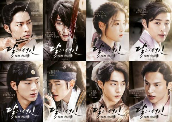 5 cuộc nội chiến hoàng cung trên màn ảnh nhỏ xứ Hàn - 1