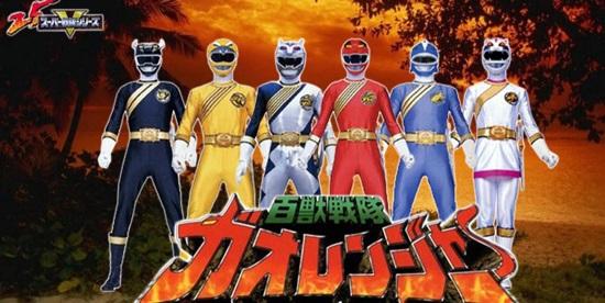 Quay ngược thời gian bạn nhớ gì về 5 anh em siêu nhân Gao?