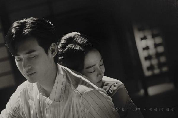 Điểm danh loạt nghề nghiệp thiên tài cộp mác Lee Jong Suk trên màn ảnh - 1