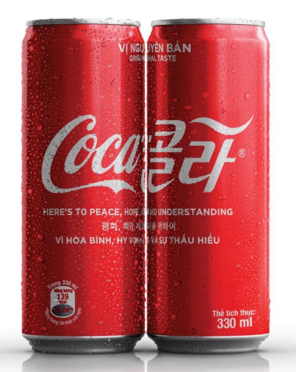Phiên bản lon đặc biệt được thiết kế đặc biệt với logo song ngữ Anh - Hàn.