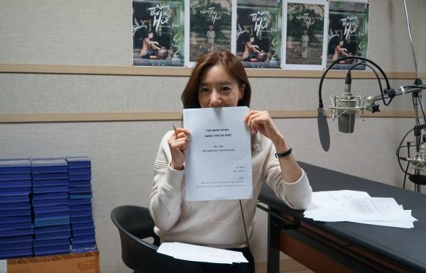 Eun Jung tại một buổi làm việc cùng ekip.