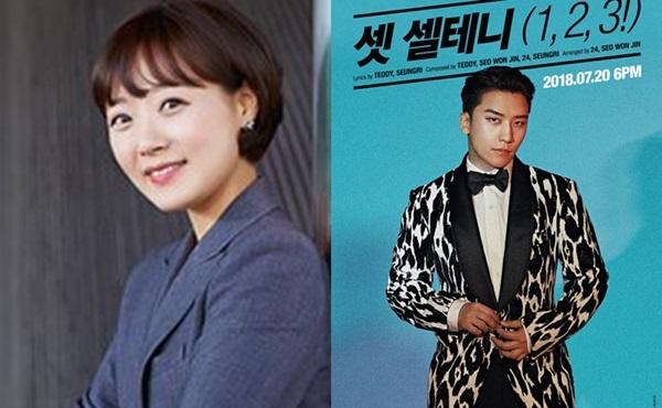 Phóng viên SBS và Seung Ri