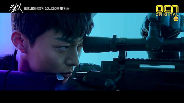 Jang Ki Yong sẽ vào vai sát thủ trong Kill It.