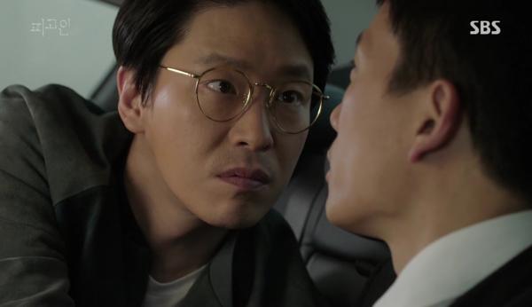 'Lạnh gáy' trước 8 ác nhân của màn ảnh nhỏ xứ Hàn - 7