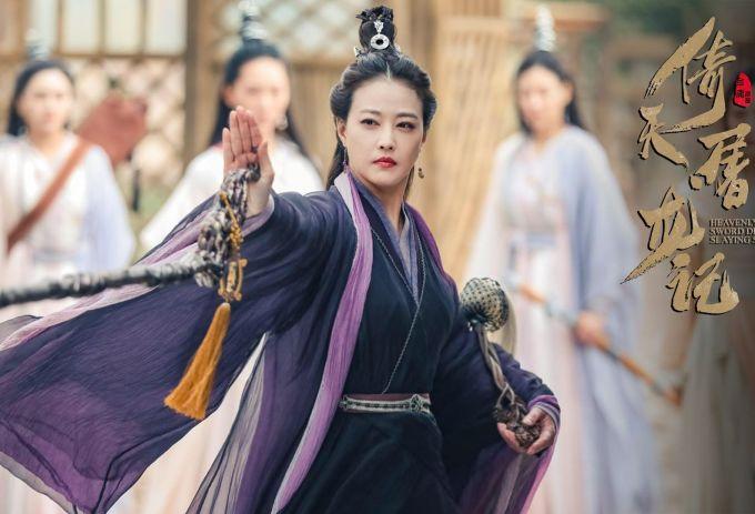 <p> Diệt Tuyệt sư thái của <em>Ỷ thiên đồ long ký </em>2019 được thể hiện bởi nữ diễn viên gạo cội Châu Hải My. Đây được coi là phiên bản xinh đẹp nhất của nhân vật này.</p>