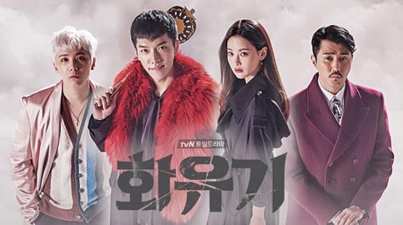 Những drama Hàn có kết thúc gây ức chế cho khán giả - 3