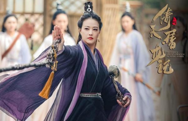 Trong phiên bản Ỷ thiên đồ long ký 2019, người gây chú ý nhất trong những tập đầu phim là vai Diệt Tuyệt sư thái do Châu Hải My đảm nhận.