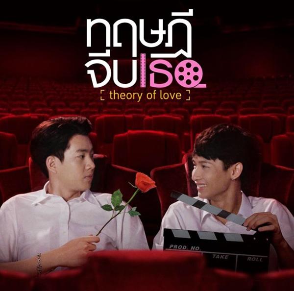 5 phim đam mỹ Thái Lan sắp lên sóng được hủ nữ trông mòn con mắt