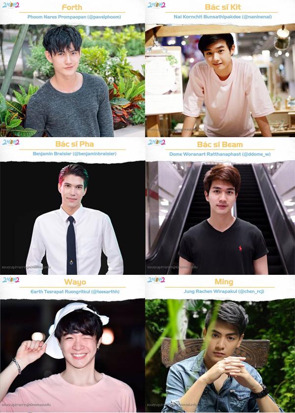 5 phim đam mỹ Thái Lan sắp lên sóng được hủ nữ trông mòn con mắt - 9