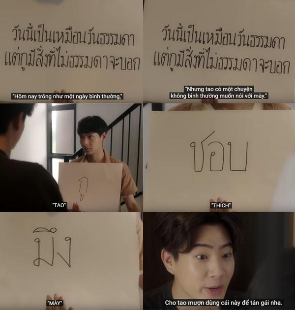 5 phim đam mỹ Thái Lan sắp lên sóng được hủ nữ trông mòn con mắt - 1