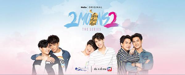 5 phim đam mỹ Thái Lan sắp lên sóng được hủ nữ trông mòn con mắt - 8