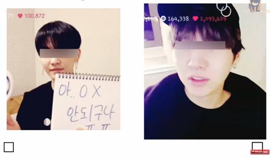 Tinh mắt phân biệt các thành viên BTS (2)