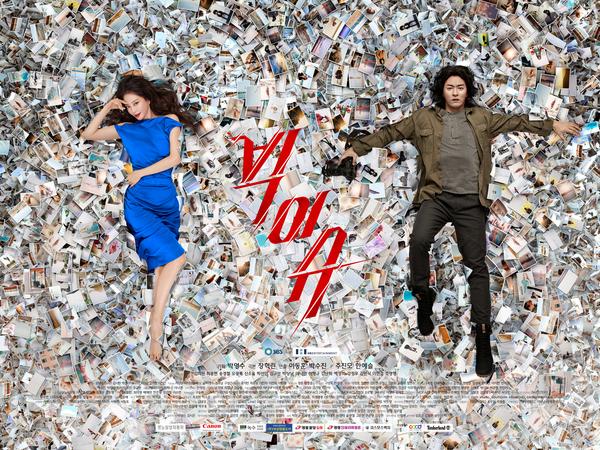 7 phim Hàn được hội mọt phim hóng nhất tháng 3 - 2