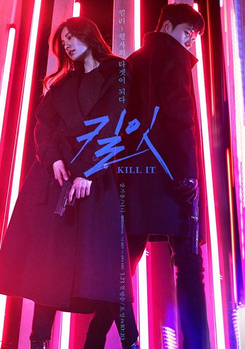 7 phim Hàn được hội mọt phim hóng nhất tháng 3 - 5