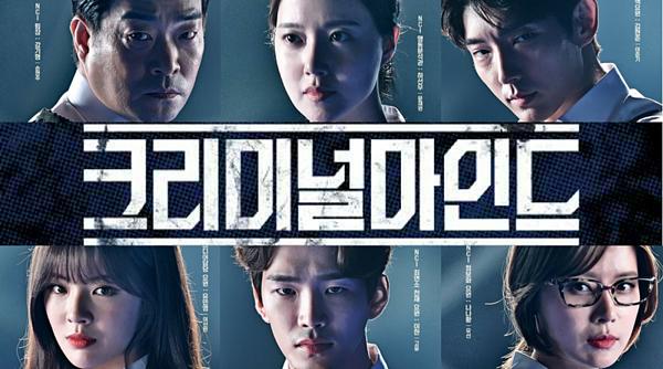 5 bộ phim đấu trí hấp dẫn của màn ảnh nhỏ Hàn Quốc - 3