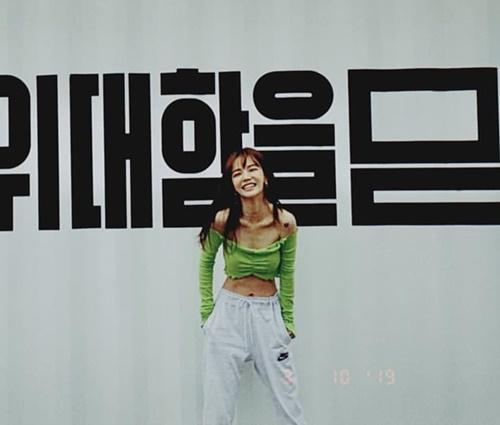 Ji Min (AOA) lộ thân hình trơ xương khi mặc áo crop top trễ vai.