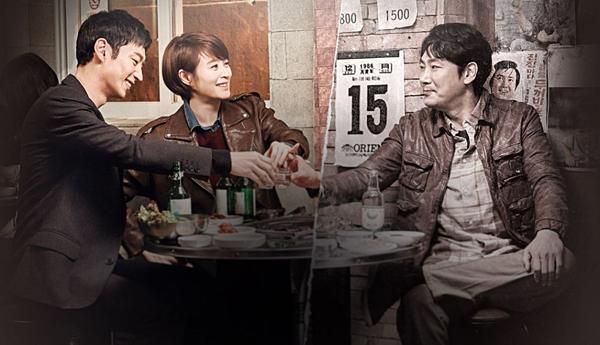5 bộ phim đấu trí hấp dẫn của màn ảnh nhỏ Hàn Quốc - 1