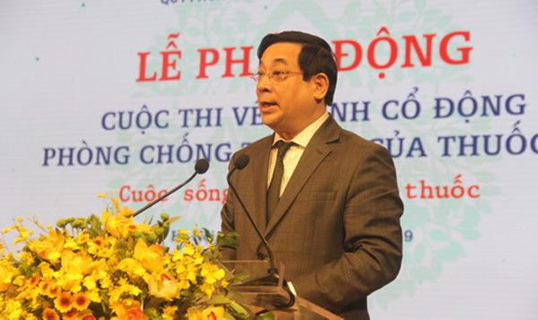 Phó giáo sư, tiến sĩ Lương Ngọc Khuê - Cục trưởng Cục quản lý Khám chữa bệnh, Giám đốc Qũy Phòng,