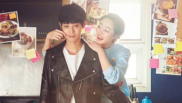 Jung Joon Young từng xuất hiện trong một phim sitcom 18+.