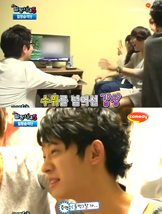 Jung Joon Young lưu video khiêu dâm trong máy tính.