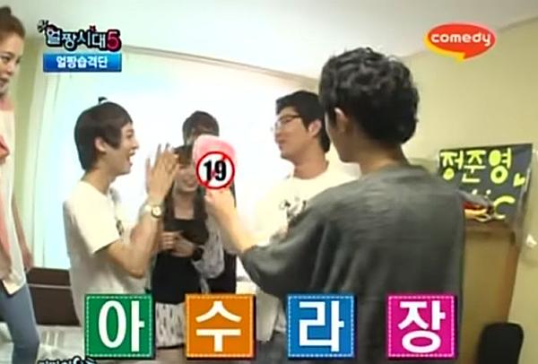 Vật phẩm 19+ bị phát hiện trong nhà Jung Joon Young.