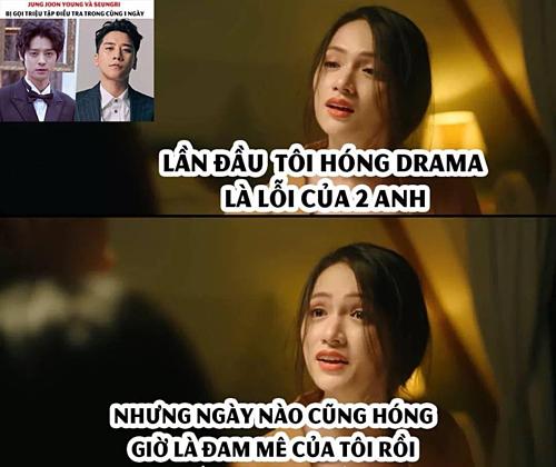Đến cả Hương Giang cũng phải lên tiếng về câu chuyện này.