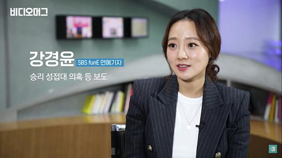 Phóng viên Kang cũng bị sốc về những tin nhắn bệnh hoạn trong group chat.