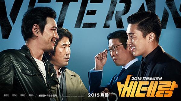 Sau scandal của Seung Ri, cùng lật lại những bộ phim như tái hiện vụ Burning Sun trên màn ảnh