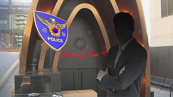 A được Seung Ri và những người trong group chat gọi là cảnh sát trưởng, thường xuyên hối lộ người này để xử lý những hành vi phạm pháp.