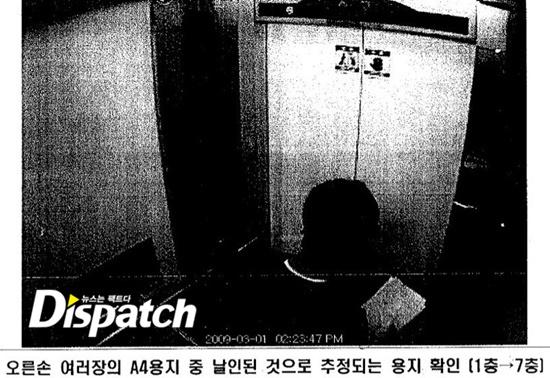 Quản lý Yoo vô cùng bận rộn với tập tài liệu (được viết bởi Jang Ja Yeon ngày hôm trước). Ông cầm tài liệu đi đến trung tâm truyền hình MBC ở Ilsan, nơi Lee Mi Sook đang quay bộ phim East of Eden.