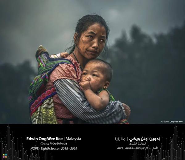 Bức ảnh đạt giải thưởng 120.000 USD