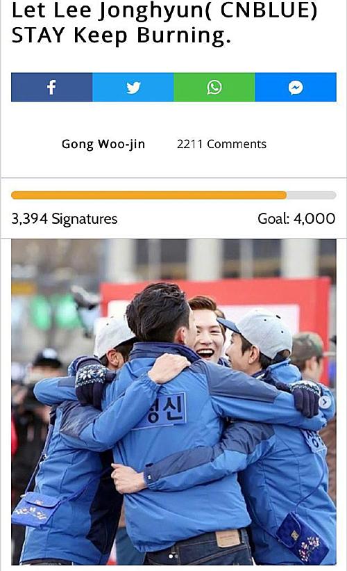 Fan quốc tế muốn giữ Lee Jong Hyun ở lại nhóm.