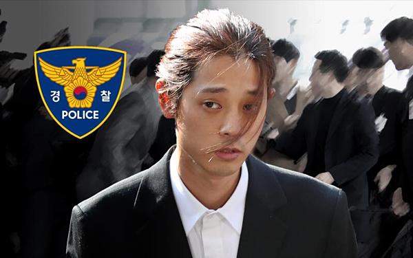 Chiều ngày 21/3, Jung Joon Young đã chính thực bị bắt.