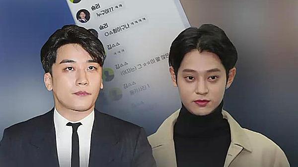 Seung Ri nói đã khuyên Jung Joon Young đừng quay lén.