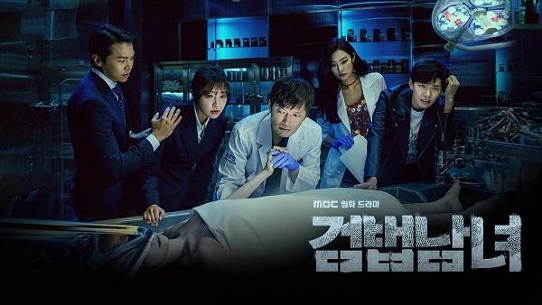 5 drama Hàn bỏ qua đề tài tình yêu trai gái... vẫn hút khách