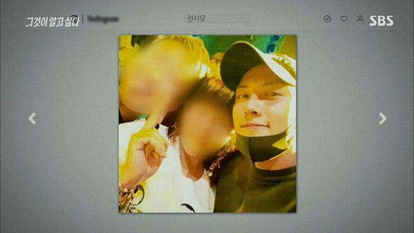 Ji Chang Wook selfie cùng một DJ và bà Lin (ở giữa) trong một lần