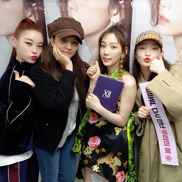 Instagram sao Hàn 24/3 - 6