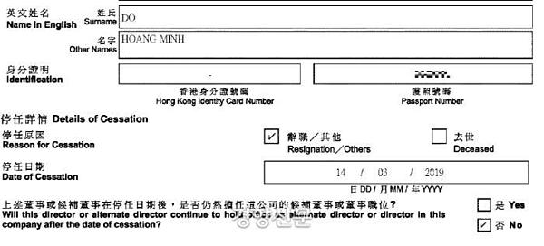 Tờ Kyunghyang đăng thông tin về đơn xin từ chức của Denis Đỗ (Đỗ Hoàng Minh).