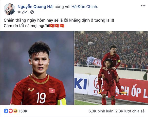 Dàn sao U23 đăng ảnh ăn mừng đánh bại Thái Lan nhận bão like - 5