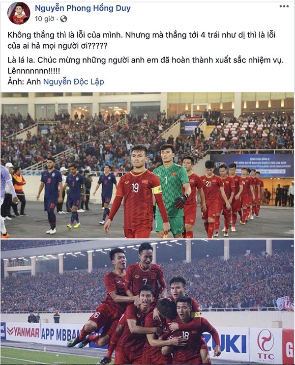 Dàn sao U23 đăng ảnh ăn mừng đánh bại Thái Lan nhận bão like - 11
