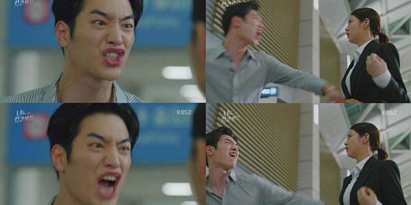 Nam Shin thản nhiên tát Kang So Bong giữa chốn đông người trong Are You Human Too?