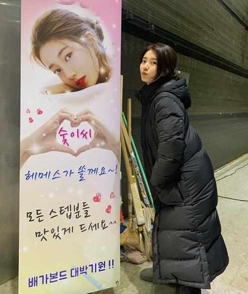 Instagram sao Hàn 30/3 - page 2 - 6