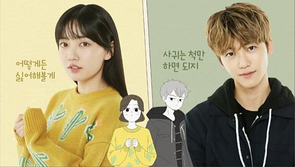 4 cặp đôi khiến fan ngóng chờ trong các drama lên sóng tháng 4 - 3