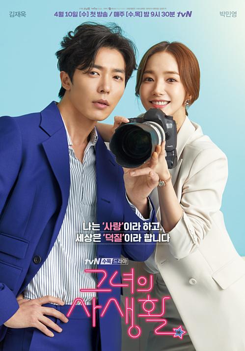 4 cặp đôi khiến fan ngóng chờ trong các drama lên sóng tháng 4