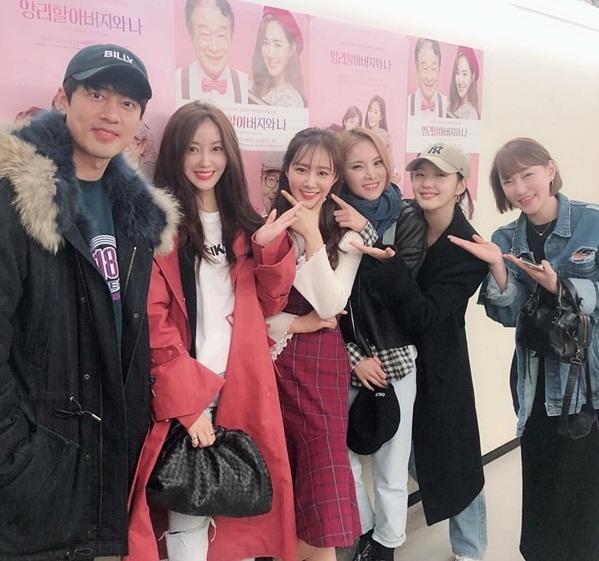 Hyo Min, Kim Go Eun, Gummy đến cổ vũ vở kịch mới do Yuri thủ vai chính.
