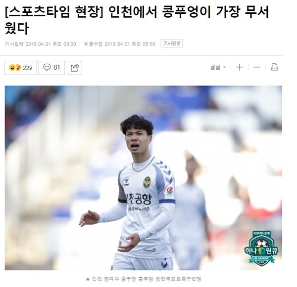 Công Phượng trên tờ Naver.