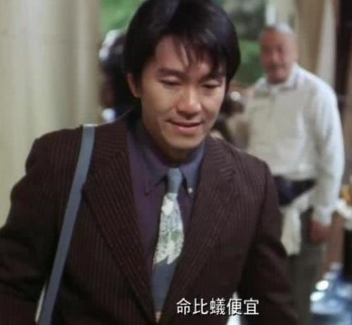 Những cảnh phim kinh điển của Trung Quốc được giảng dạy ở trường điện ảnh - 1